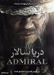 دانلود فیلم The Admiral Roaring Currents 2014 دریا سالار با دوبله فارسی