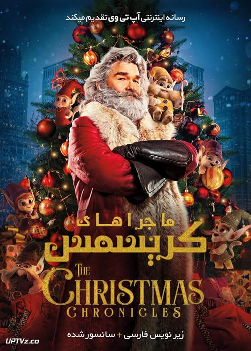 دانلود فیلم The Christmas Chronicles 2018 ماجراهای کریسمس با زیرنویس فارسی