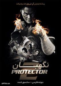 دانلود فیلم The Protector 2 2013 نگهبان 2 با دوبله فارسی