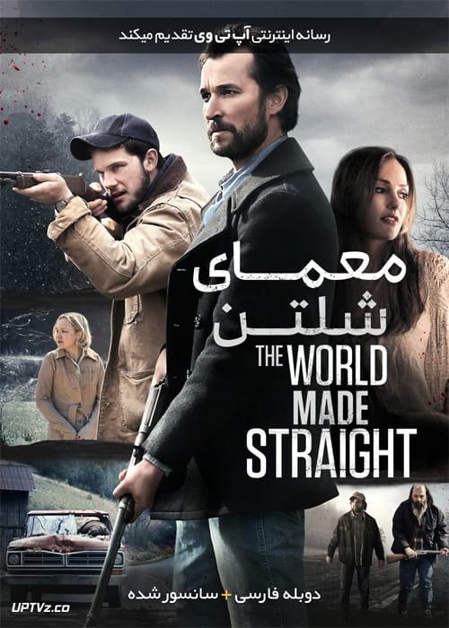 دانلود فیلم The World Made Straight 2015 معمای شلتن با دوبله فارسی
