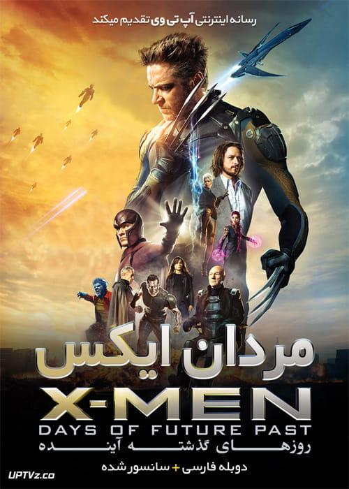 دانلود فیلم X-Men Days of Future Past 2014 مردان ایکس روزهای گذشته آینده با دوبله فارسی و کیفیت عالی