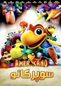 دانلود انیمیشن سوپر کانو Americano دوبله فارسی