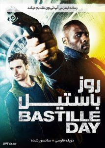 دانلود فیلم 2016 Bastille Day روز باستیل با دوبله فارسی