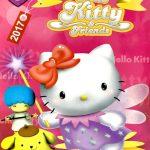دانلود انیمیشن هلو کیتی و دوستان Hello Kitty and Friends 2017 با دوبله فارسی