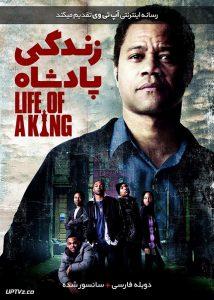 دانلود فیلم Life of A king 2013 زندگی پادشاه با دوبله فارسی
