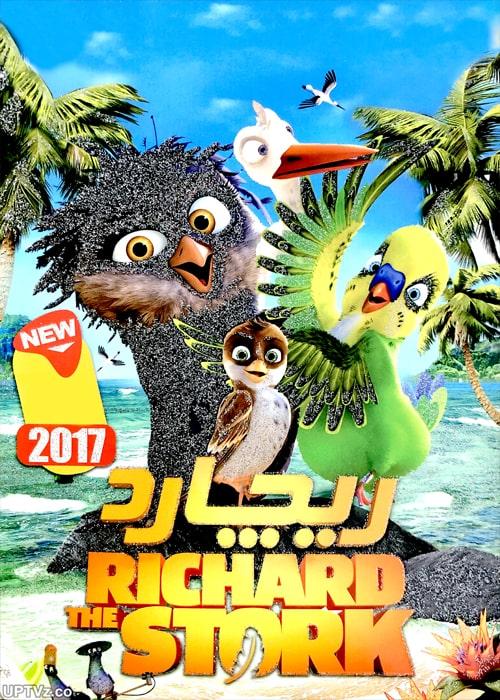 دانلود انیمیشن ریچارد Richard The Stork با دوبله فارسی
