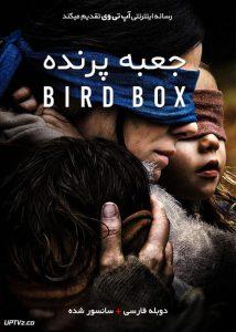 دانلود فیلم Bird Box 2018 جعبه پرنده با دوبله فارسی