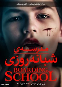 دانلود فیلم Boarding school 2018 مدرسه شبانه روزی با زیرنویس فارسی