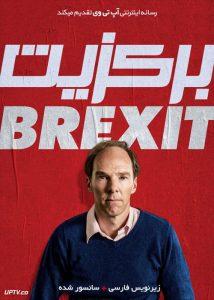 دانلود فیلم Brexit 2019 برکزیت با دوبله فارسی
