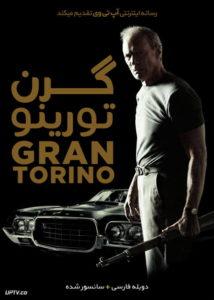 دانلود فیلم Gran Torino 2009 گرن تورینو با دوبله فارسی