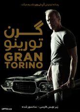دانلود فیلم Gran Torino 2009 گرن تورینو با زیرنویس فارسی