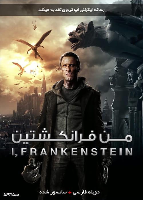 دانلود فیلم I Frankenstein 2014 من فرانکنشتاین با دوبله فارسی