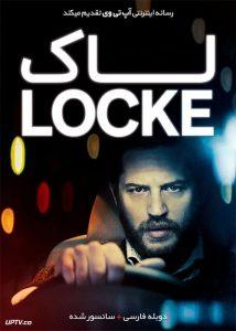دانلود فیلم Locke 2013 لاک با دوبله فارسی