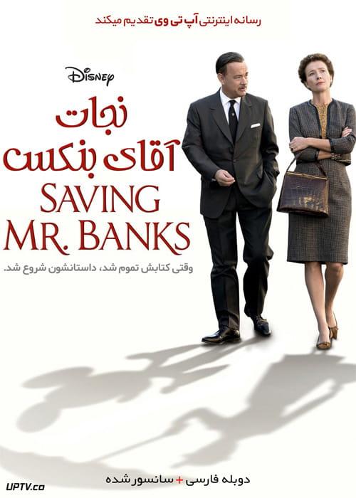 دانلود فیلم Saving Mr Banks 2013 نجات آقای بنکس با دوبله فارسی