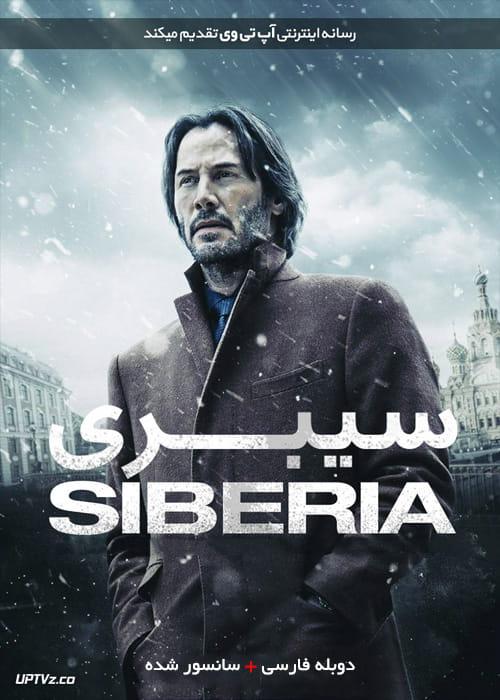 دانلود فیلم Siberia 2018 سیبری با زیرنویس فارسی