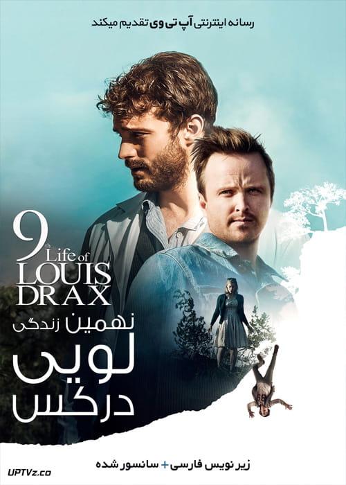 دانلود فیلم The 9th Life of Louis Drax 2016 نهمین زندگی لویی درکس با زیرنویس فارسی