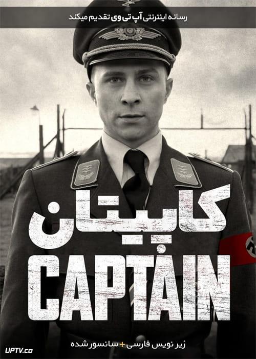 دانلود فیلم The Captain 2017 کاپیتان با زیرنویس فارسی