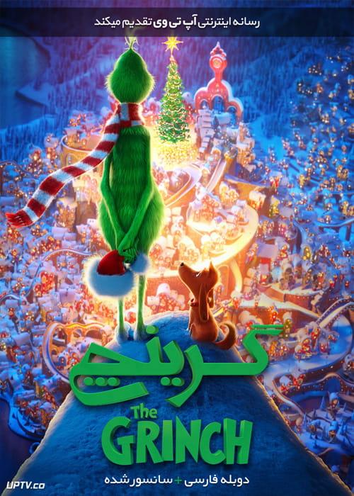 دانلود انیمیشن گرینچ The Grinch 2018 دوبله فارسی