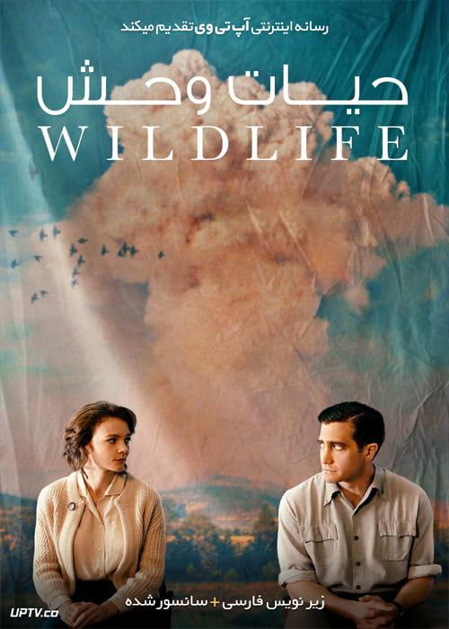 دانلود فیلم Wildlife 2018 حیات وحش با زیرنویس فارسی