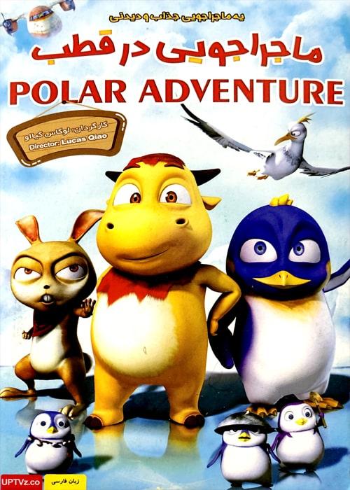 دانلود انیمیشن ماجراجویی در قطب polar adventure دوبله فارسی