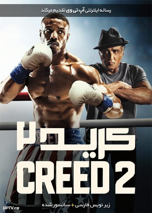 دانلود فیلم Creed 2 2018 کرید 2 با دوبله فارسی