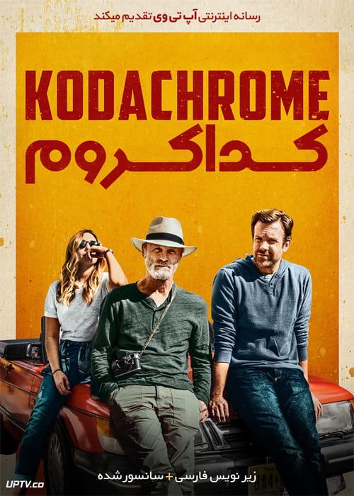 دانلود فیلم Kodachrome 2017 کداکروم با زیرنویس فارسی