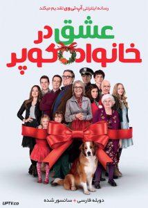 دانلود فیلم Love the Coopers 2015 عشق در خانواده کوپر با دوبله فارسی