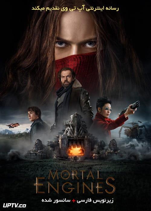 دانلود فیلم Mortal Engines 2018 موتورهای مرگبار با زیرنویس فارسی