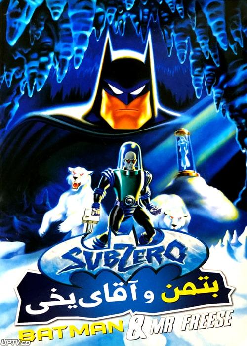 دانلود انیمیشن بتمن و آقای یخی دوبله فارسی