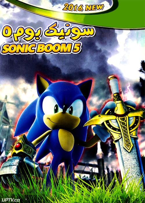 دانلود انیمیشن سونیک بوم 5 دوبله فارسی