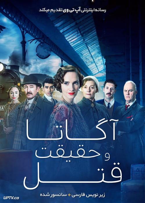 دانلود فیلم Agatha and the Truth of Murder 2018 آگاتا و حقیقت قتل با زیرنویس فارسی