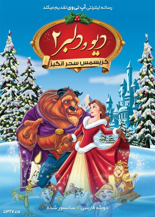 دانلود انیمیشن دیو و دلبر ۲ کریسمس طلسم شده دوبله فارسی