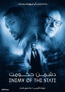 دانلود فیلم Enemy of the State 1998 دشمن حکومت با دوبله فارسی