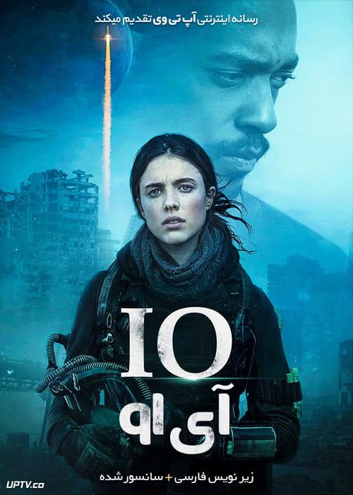 دانلود فیلم IO 2019 آی او با زیرنویس فارسی