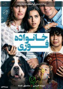 دانلود فیلم Instant Family 2018 خانواده فوری با دوبله فارسی