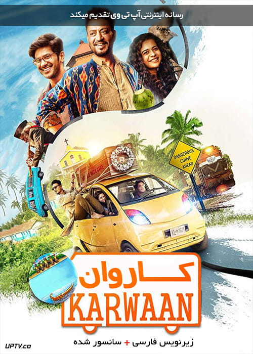 دانلود فیلم Karwaan 2018 کاروان با زیرنویس فارسی