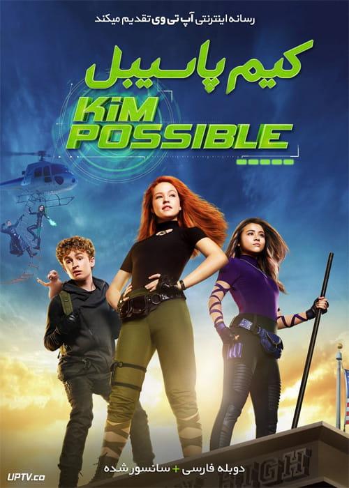 دانلود فیلم Kim Possible 2019 کیم پاسیبل با دوبله فارسی