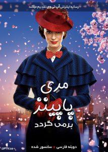 دانلود فیلم Mary Poppins Returns 2018 مری پاپینز بر می گردد با دوبله فارسی