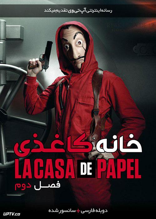 دانلود سریال Money Heist خانه کاغذی فصل دوم با دوبله فارسی