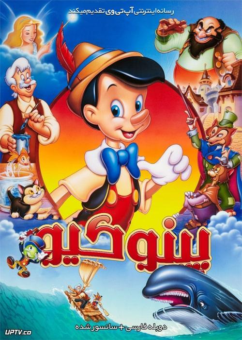 دانلود انیمیشن پینوکیو Pinocchio 1940 دوبله فارسی