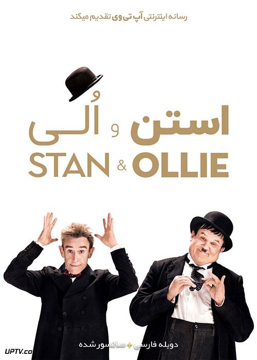 دانلود فیلم Stan and Ollie 2018 استن و الی با دوبله فارسی