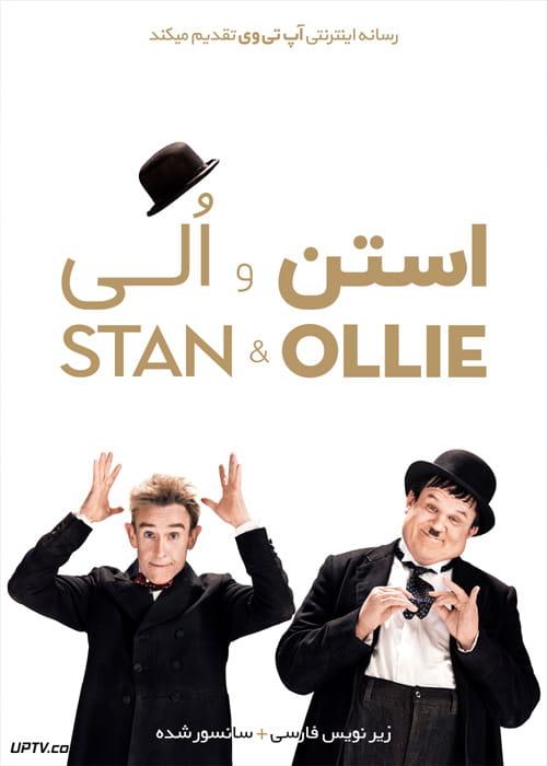 دانلود فیلم Stan and Ollie 2018 استن و الی با زیرنویس فارسی