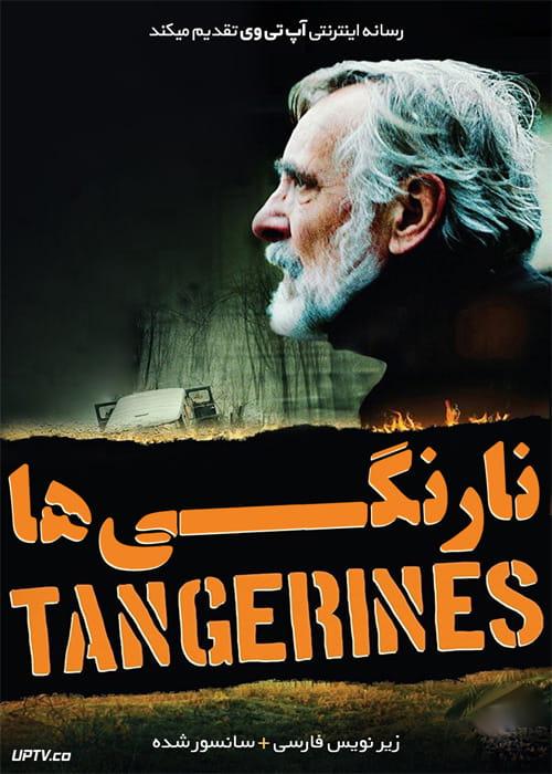 دانلود فیلم Tangerines 2013 نارنگی ها با زیرنویس فارسی