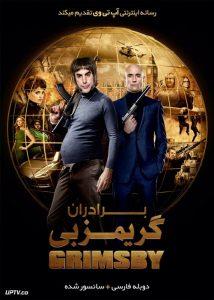 دانلود فیلم The Brothers Grimsby 2016 برادران گریمزبی با دوبله فارسی