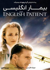 دانلود فیلم The English Patient 1996 بیمار انگلیسی با دوبله فارسی