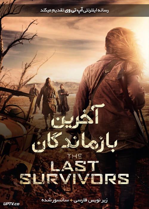 دانلود فیلم The Last Survivors 2014 آخرین بازماندگان با زیرنویس فارسی