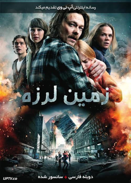 دانلود فیلم The Quake 2018 زمین لرزه با دوبله فارسی
