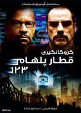 دانلود فیلم The Taking of Pelham 123 2009 گروگانگیری در قطار پلهام 123 با دوبله فارسی