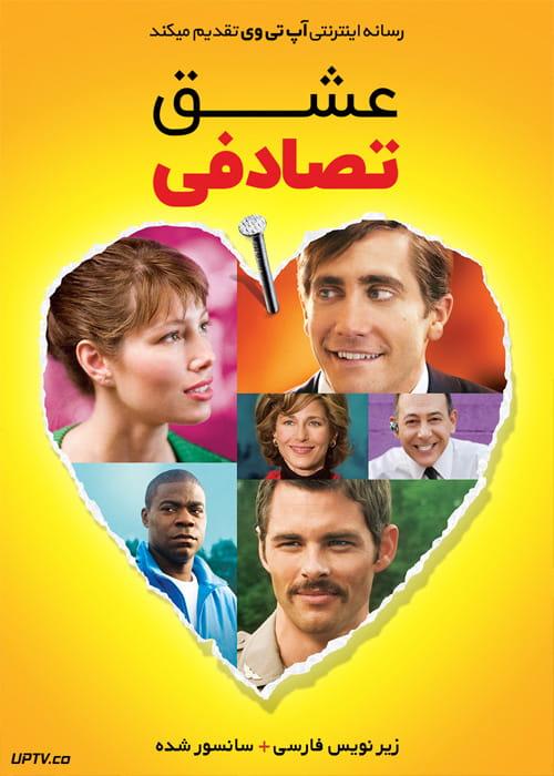 دانلود فیلم Accidental Love 2015 عشق تصادفی با زیرنویس فارسی