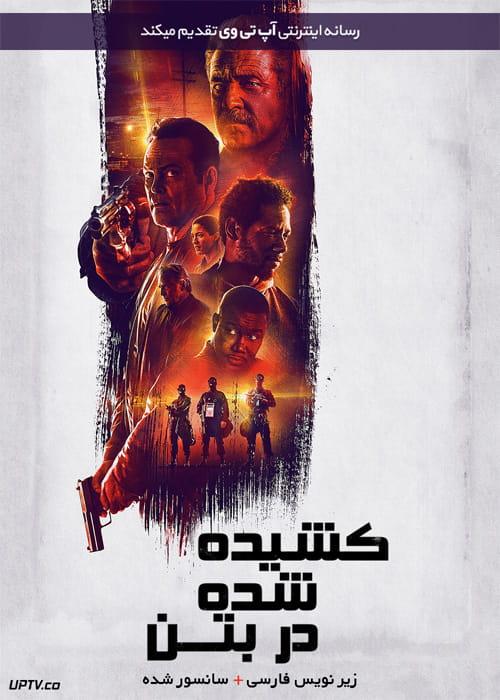 دانلود فیلم Dragged Across Concrete 2018 کشیده شده در بتن با زیرنویس فارسی